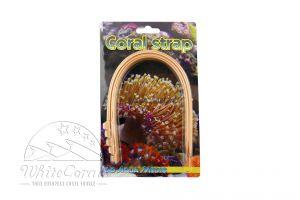Aqua Medic Coral Strap (Korallenhalteband)