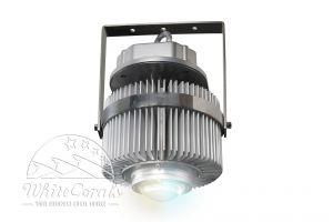 Aqua Medic LEDspot 200 W flex Scheinwerfer