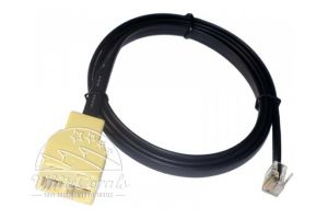 GHL splitter cable